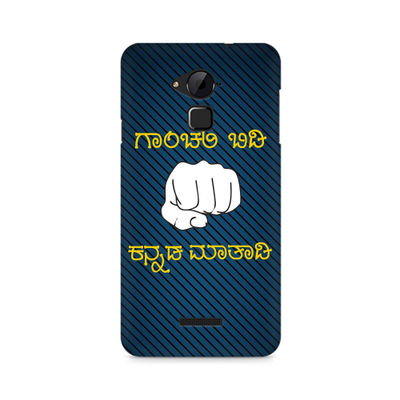 Ganchali bidi Kannada Maatadi Premium Printed Case For Coolpad Note 3