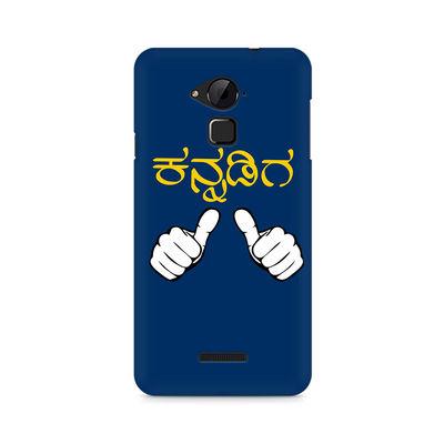 Nanu Kannadiga Premium Printed Case For Coolpad Note 3