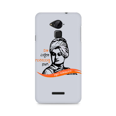 Swami Vivekanada Premium Printed Case For Coolpad Note 3