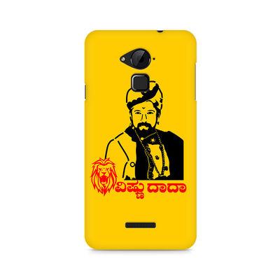 Sahas Simha Vishnu Dada Premium Printed Case For Coolpad Note 3