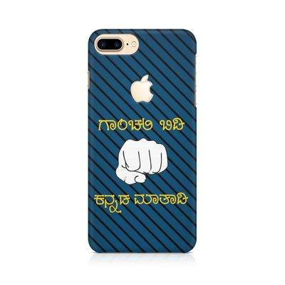 Ganchali bidi Kannada Maatadi Premium Printed Case For Apple iPhone   7 Plus With Logo Cut