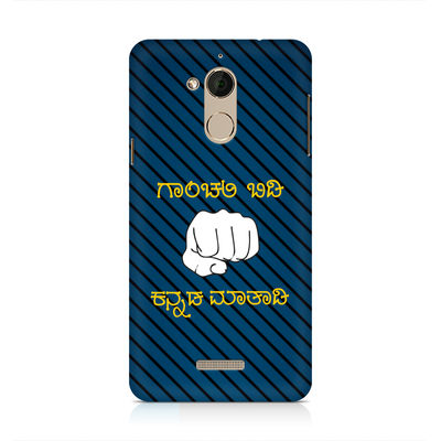 Ganchali bidi Kannada Maatadi Premium Printed Case For Coolpad Note 5