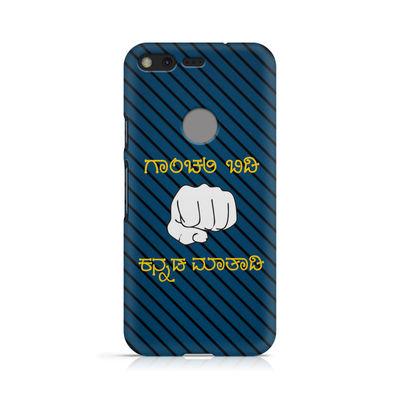 Ganchali bidi Kannada Maatadi Premium Printed Case For Google Pixl