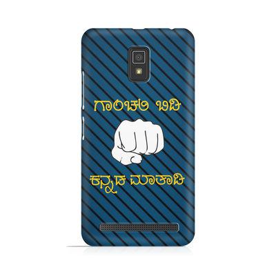 Ganchali bidi Kannada Maatadi Premium Printed Case For Lenovo A6600