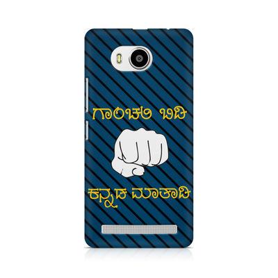 Ganchali bidi Kannada Maatadi Premium Printed Case For Lenovo A7700