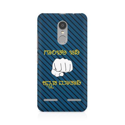 Ganchali bidi Kannada Maatadi Premium Printed Case For  Lenovo Vibe K6