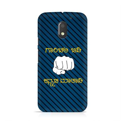 Ganchali bidi Kannada Maatadi Premium Printed Case For Moto E3 Power