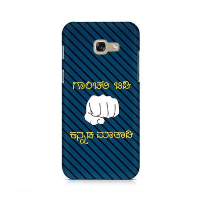Ganchali bidi Kannada Maatadi Premium Printed Case For Samsung A5 2017