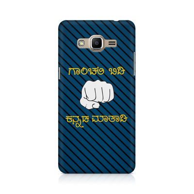 Ganchali bidi Kannada Maatadi Premium Printed Case For Samsung Galaxy J2 Prime