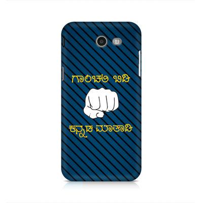 Ganchali bidi Kannada Maatadi Premium Printed Case For Samsung J3 2017