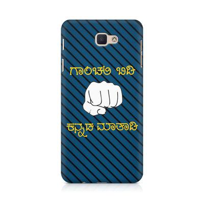 Ganchali bidi Kannada Maatadi Premium Printed Case For Samsung Galaxy J7  Prime