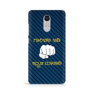 Ganchali bidi Kannada Maatadi Premium Printed Case For Xiaomi Redmi Note 4