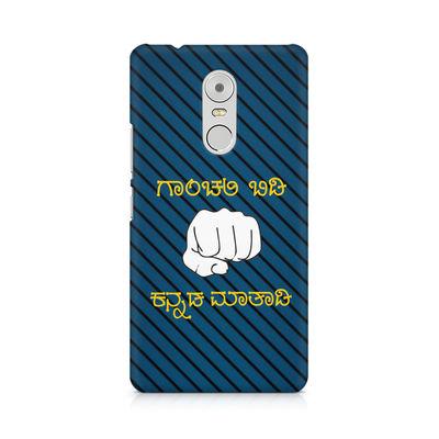 Ganchali bidi Kannada Maatadi Premium Printed Case For  Lenovo K6 Note