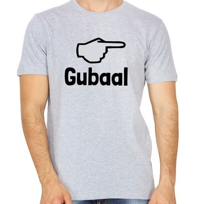 Moha Grey Colour Round Neck Kannada T-Shirt