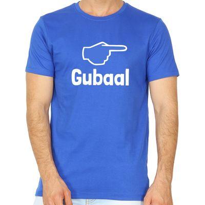 Gubaal Royal Blue Colour Round Neck Kannada T-Shirt