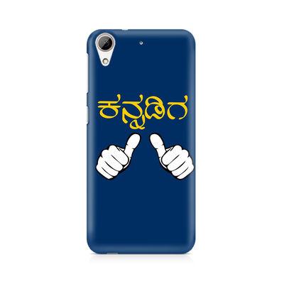 Nanu Kannadiga Premium Printed Case For HTC Desire 626