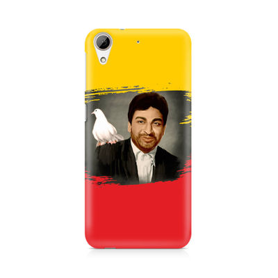 Dr Rajkumar Premium Printed Case For HTC Desire 626