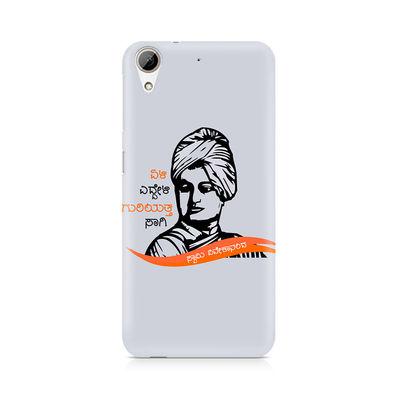 Swami Vivekanada Premium Printed Case For HTC Desire 626