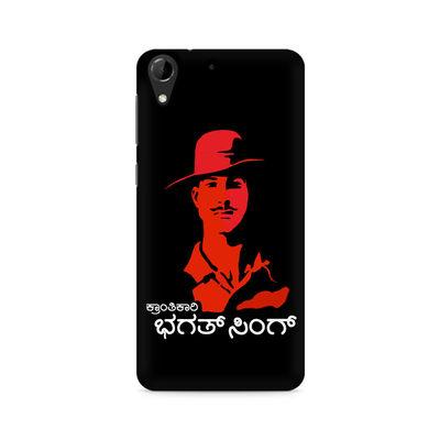 Kranti Kaari Bhagath Singh Premium Printed Case For HTC Desire 728