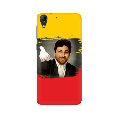Dr Rajkumar Premium Printed Case For HTC Desire 728