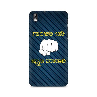 Ganchali bidi Kannada Maatadi Premium Printed Case For HTC Desire 816
