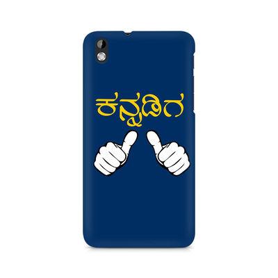 Nanu Kannadiga Premium Printed Case For HTC Desire 816