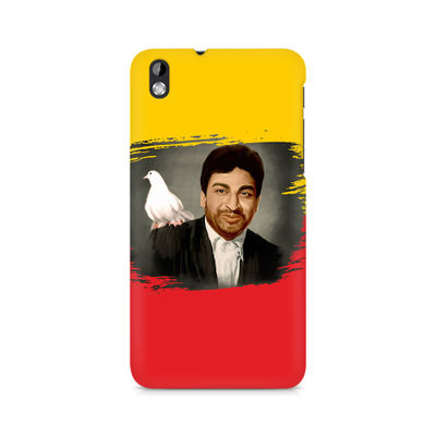 Dr Rajkumar Premium Printed Case For HTC Desire 816