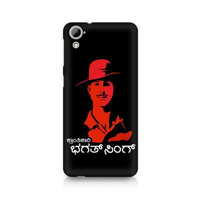 Kranti Kaari Bhagath Singh Premium Printed Case For HTC Desire 826