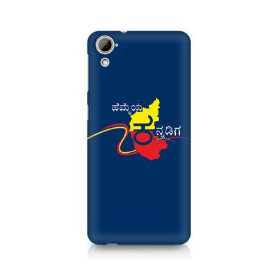 Hemmeya Kannadiga Premium Printed Case For HTC Desire 826