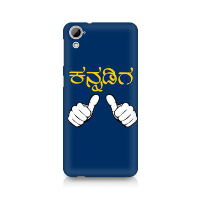 Nanu Kannadiga Premium Printed Case For HTC Desire 826