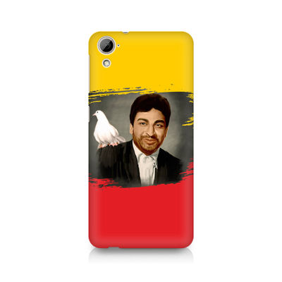 Dr Rajkumar Premium Printed Case For HTC Desire 826