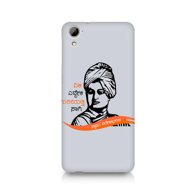 Swami Vivekanada Premium Printed Case For HTC Desire 826