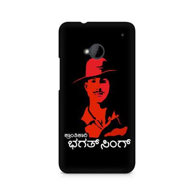 Kranti Kaari Bhagath Singh Premium Printed Case For HTC One M7