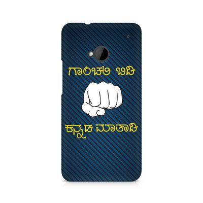 Ganchali bidi Kannada Maatadi Premium Printed Case For HTC One M7