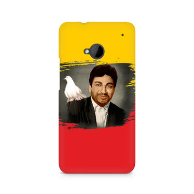 Dr Rajkumar Premium Printed Case For HTC One M7