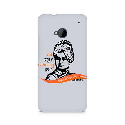 Swami Vivekanada Premium Printed Case For HTC One M7
