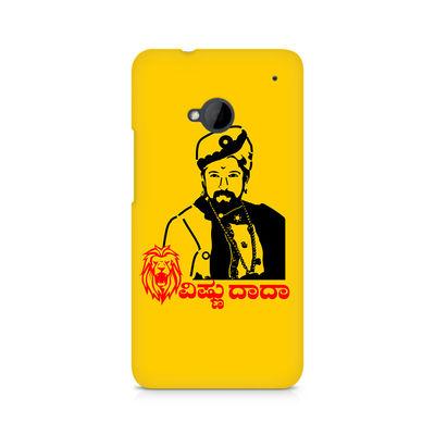 Sahas Simha Vishnu Dada Premium Printed Case For HTC One M7
