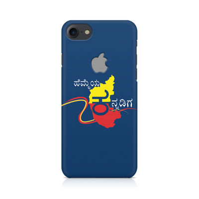 Hemmeya Kannadiga Premium Printed Case For Apple iPhone  7 With Logo Cut
