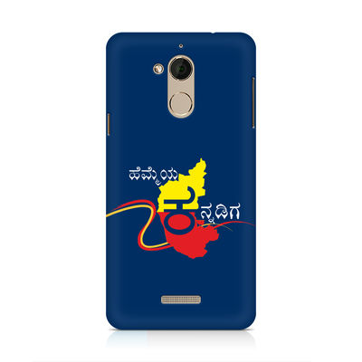 Hemmeya Kannadiga Premium Printed Case For Coolpad Note 5