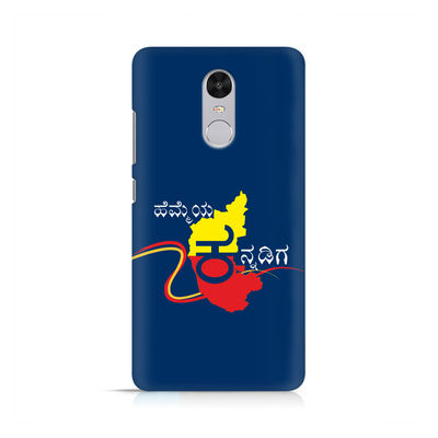 Hemmeya Kannadiga Premium Printed Case For Xiaomi Redmi Note 4