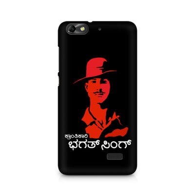 Kranti Kaari Bhagath Singh Premium Printed Case For Huawei Honor 4C