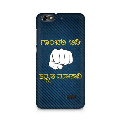 Ganchali bidi Kannada Maatadi Premium Printed Case For Huawei Honor 4C