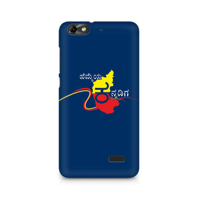 Hemmeya Kannadiga Premium Printed Case For Huawei Honor 4C