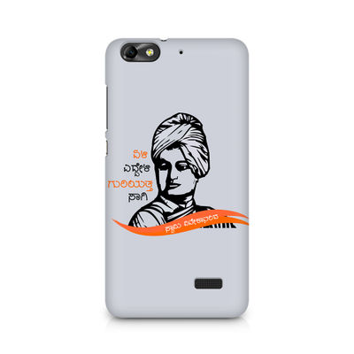 Swami Vivekanada Premium Printed Case For Huawei Honor 4C