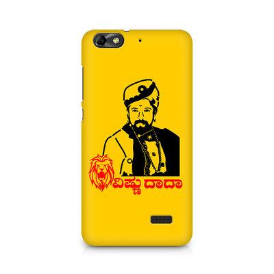 Sahas Simha Vishnu Dada Premium Printed Case For Huawei Honor 4C