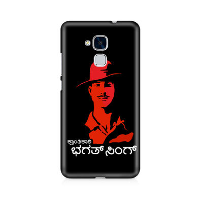 Kranti Kaari Bhagath Singh Premium Printed Case For Huawei Honor 5C