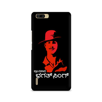 Kranti Kaari Bhagath Singh Premium Printed Case For Huawei Honor 6 Plus