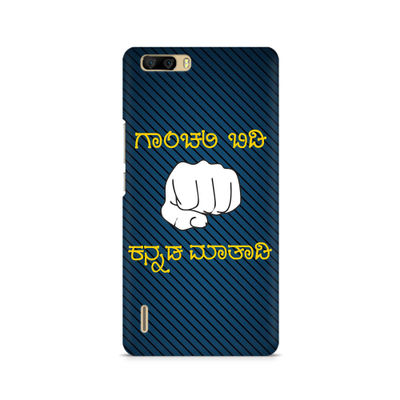 Ganchali bidi Kannada Maatadi Premium Printed Case For Huawei Honor 6 Plus