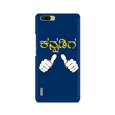 Nanu Kannadiga Premium Printed Case For Huawei Honor 6 Plus