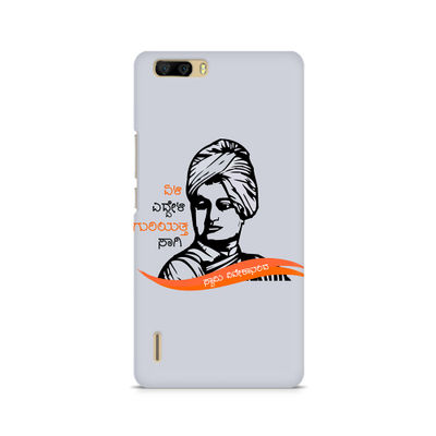 Swami Vivekanada Premium Printed Case For Huawei Honor 6 Plus